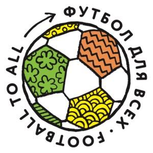 Logo_FoolballToAll